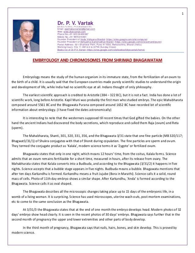 1Dr. P. V. VartakM.B.B.S.,F.U.W.A.I., Ph.D.(Washington DC).Email: padmakarvartak@gmail.comWeb: www.drpvvartak.comPhone No....