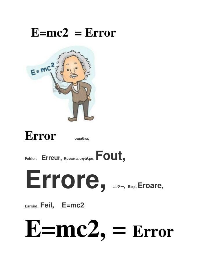 E=mc2 = ErrorError                    ошибка,Fehler,    Erreur, Rрешка, σφάλμα,   Fout,Errore,                            ...