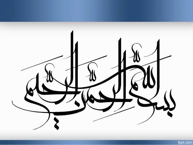 اسم برای اکانت انگلیسی مسجد فاطمیه فین