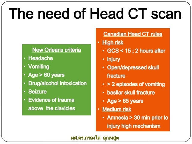 Forum on this topic: How to Prepare for a CT Scan, how-to-prepare-for-a-ct-scan/