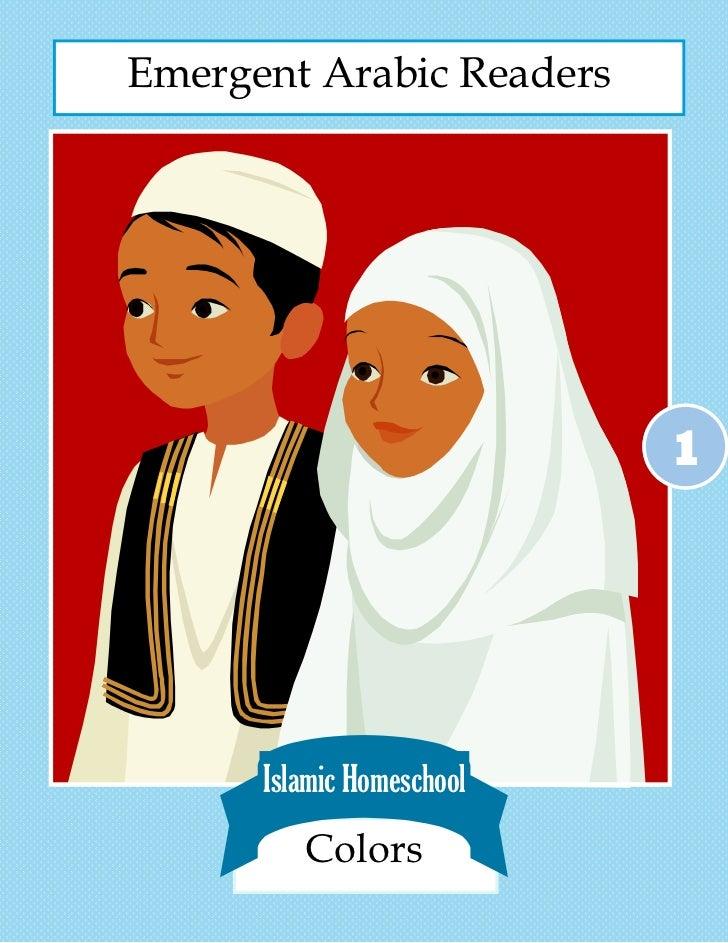 Emergent Arabic Readers                           1      Islamic Homeschool         Colors