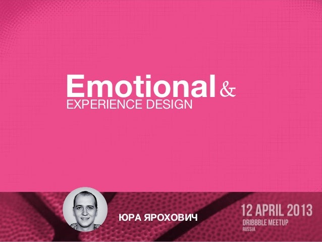 Emotional & Experience design