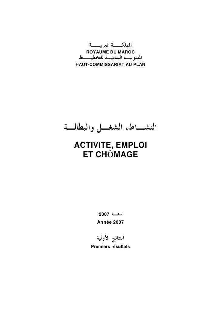 ROYAUME DU MAROC  HAUT-COMMISSARIAT AU PLAN     ACTIVITE, EMPLOI  ET CHÔMAGE             2007        Année 2007          P...