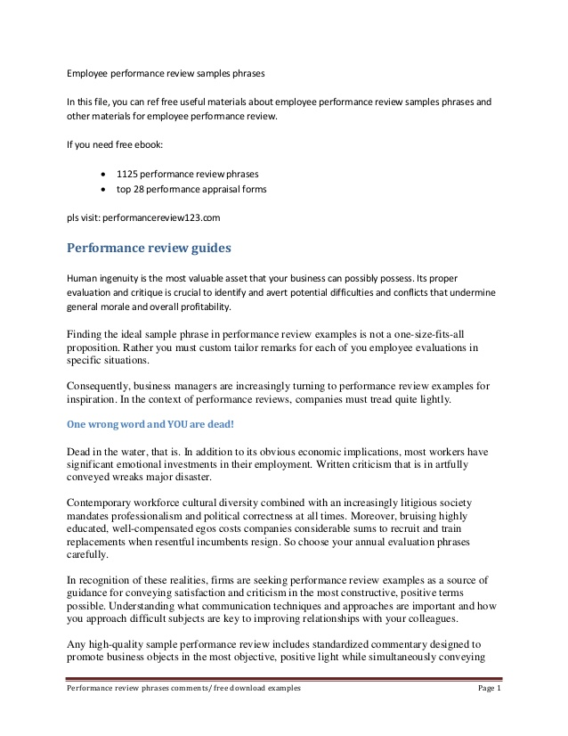 employee appraisal samples