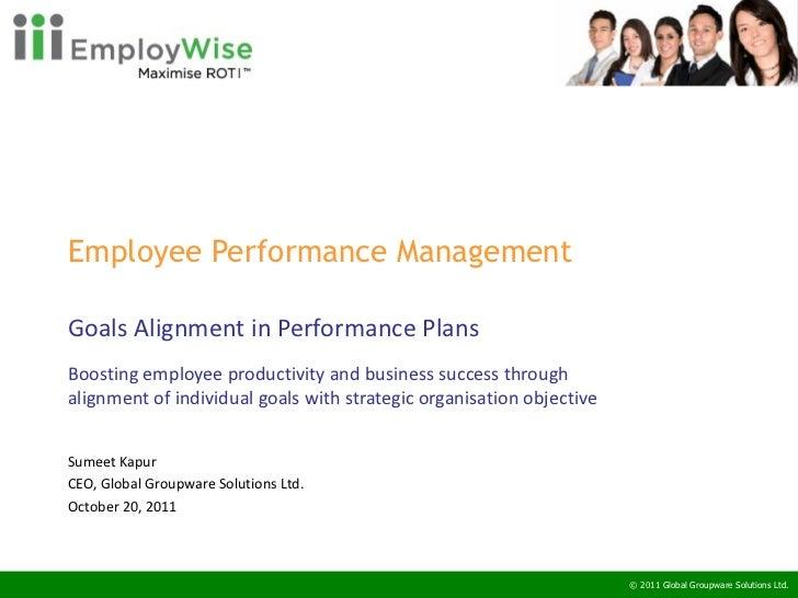 EmployWise webinars -goals alignment