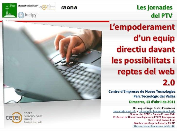 Empoderament equip directiu web 2.0