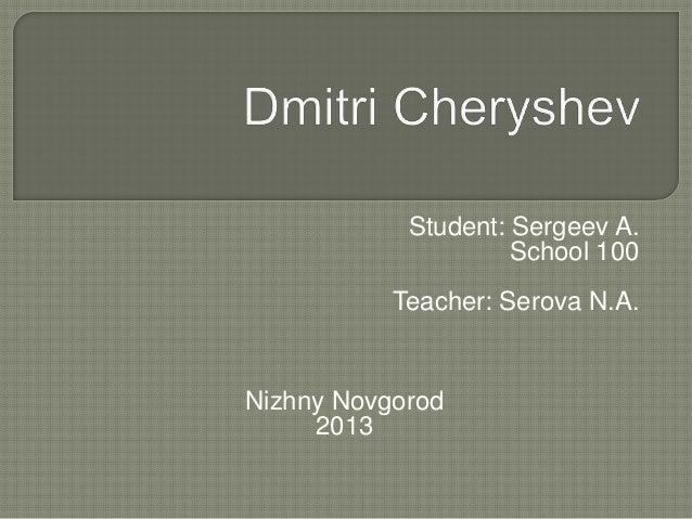 Student: Sergeev A. School 100 Teacher: Serova N.A.  Nizhny Novgorod 2013