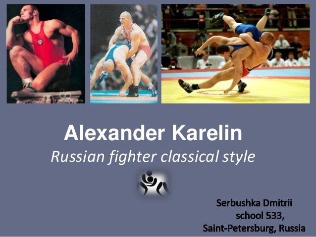 Alexander Karelin Russian fighter classical style