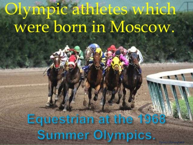 Olympic athletes which were born in Moscow.  Проект Прохоровой