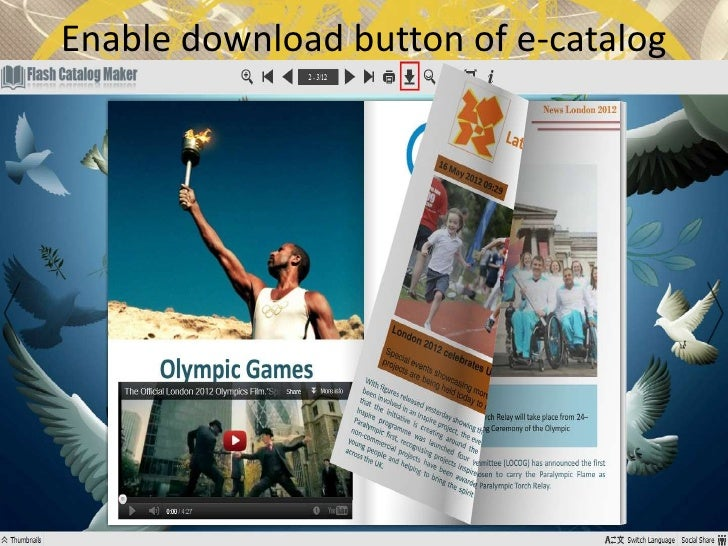 Enable download button of e-catalog