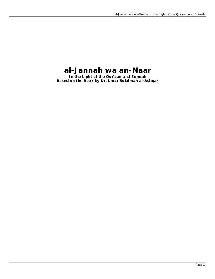 En al jannah_wa_an_naar