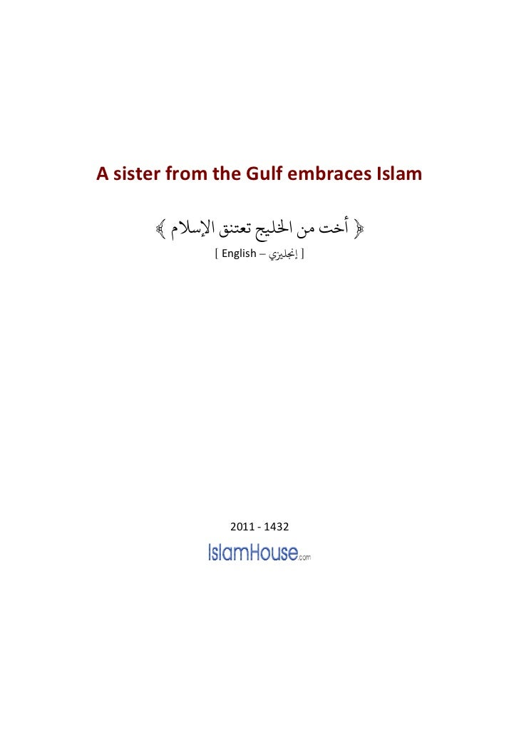 En a sister_from_the_gulf_embraces_islam