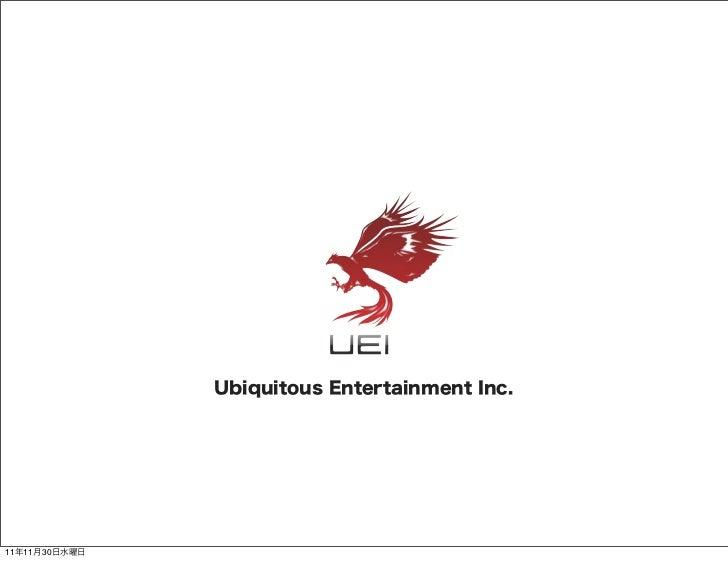 Ubiquitous Entertainment Inc.11年11月30日水曜日