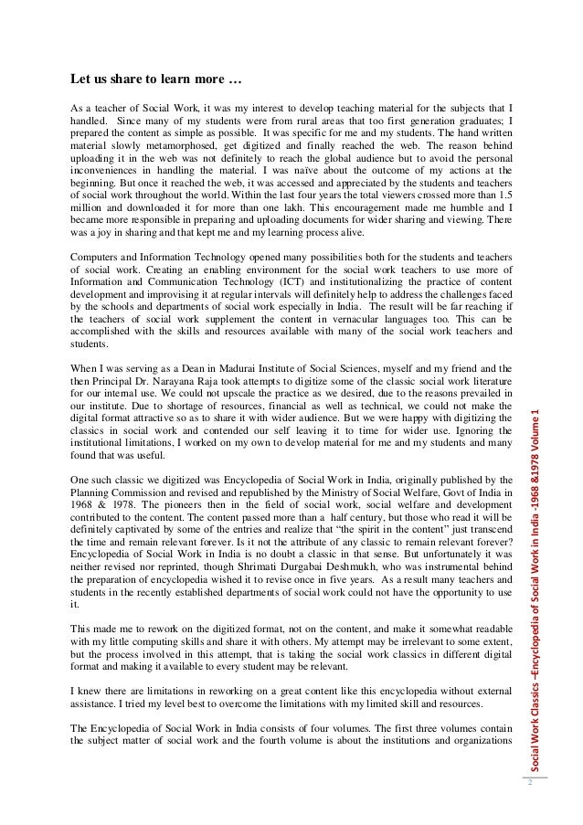 Essay on social service and students