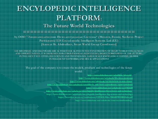 ENCYLOPEDIC INTELLIGENCEENCYLOPEDIC INTELLIGENCEPLATFORMPLATFORM::The Future World TechnologiesThe Future World Technologi...