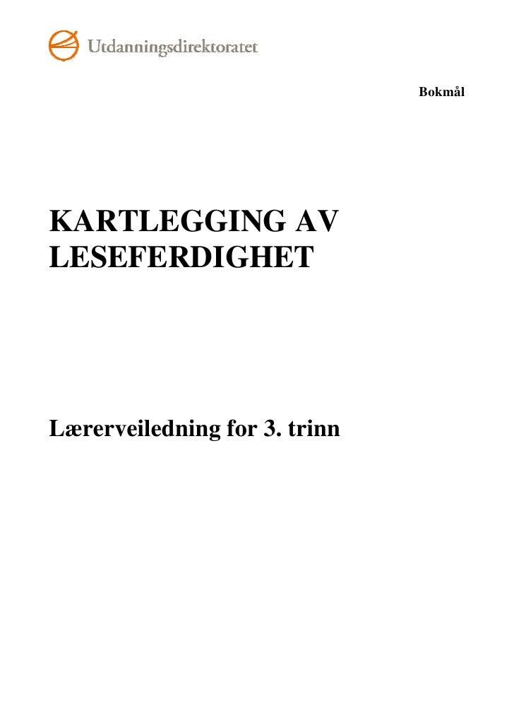 Endelig veiledning kp_leseferdighet_3_trinn_bokmål