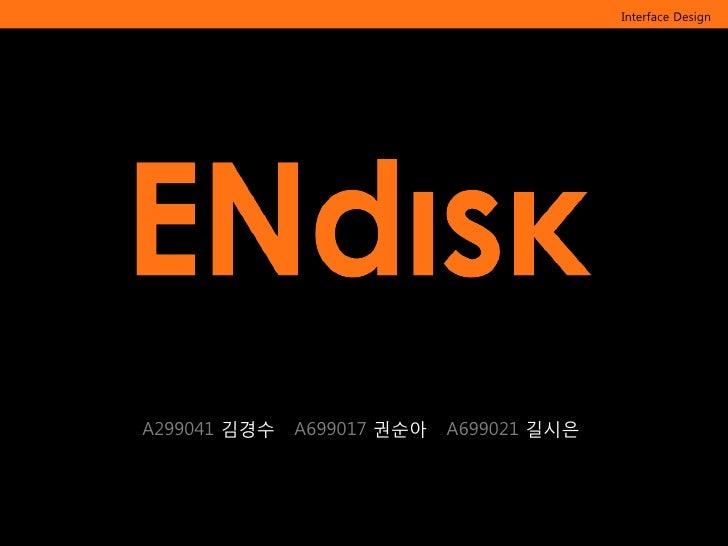Interface Design<br />A299041김경수   A699017권순아   A699021길시은<br />