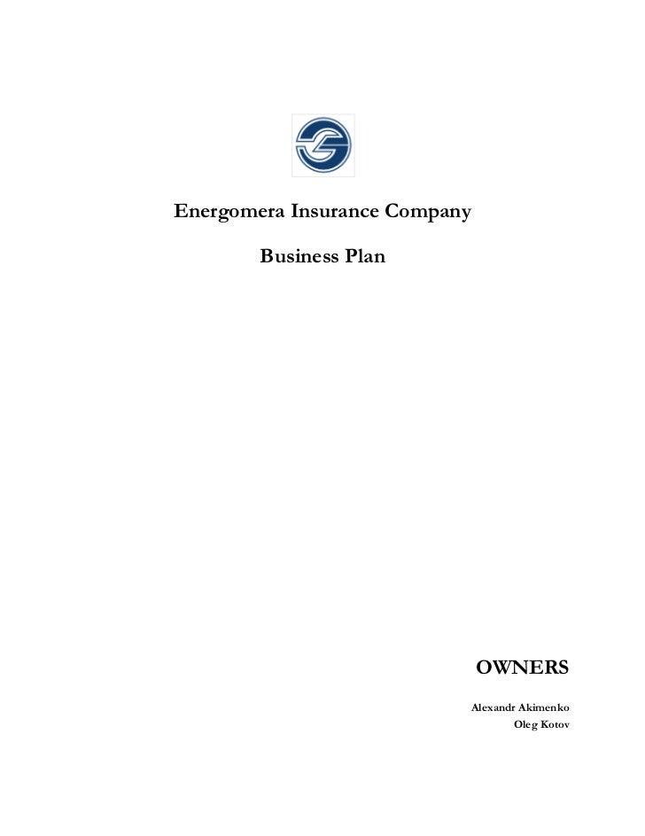 insurance company business plan