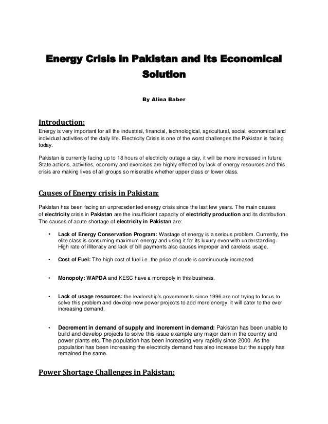essay on terrorism in english in pakistan