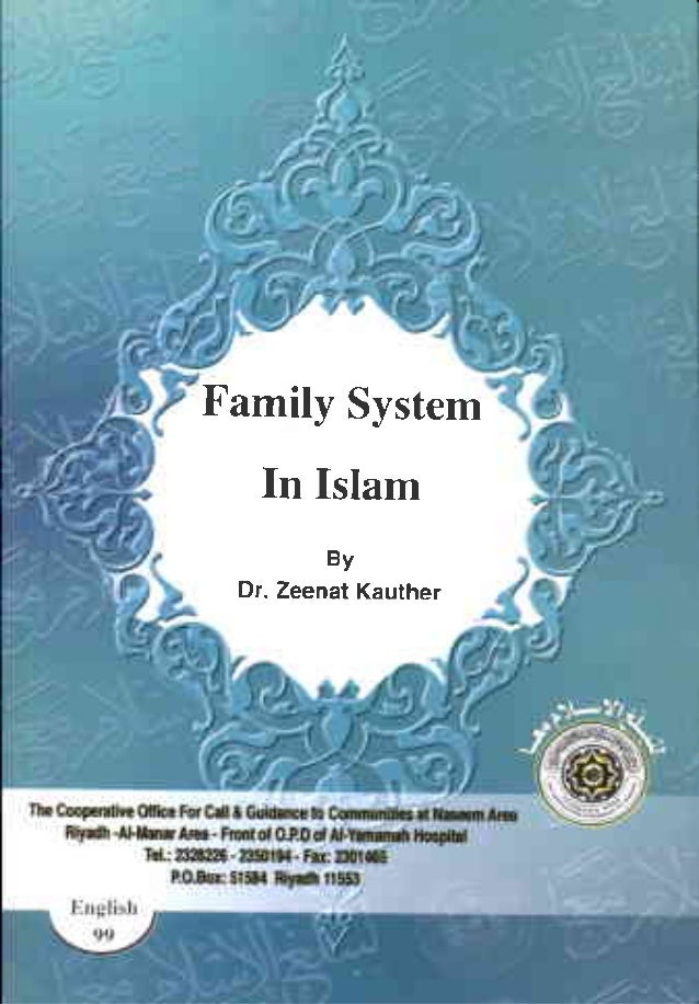 Family System In Islam By Dr.ZeenatKauther -Il -I I ' fl' . . . . . - r.. - . - - - • , ../ . ~,I . '. ~ --......... ', ' ...