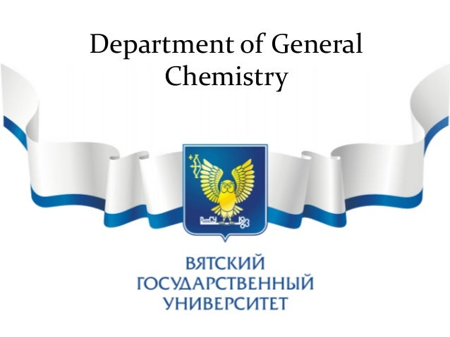 Department of General Chemistry