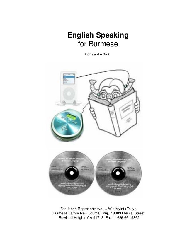 English Speaking for Burmese 2 CDs and A Book  For Japan Representative … Win Myint (Tokyo) Burmese Family New Journal Bfn...