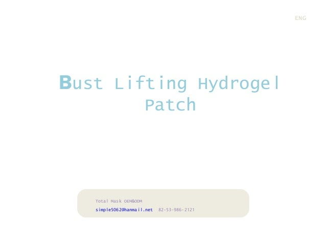 Bust Lifting Hydrogel Patch