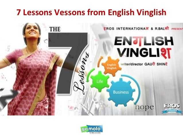 7 Lessons Vessons from English Vinglish
