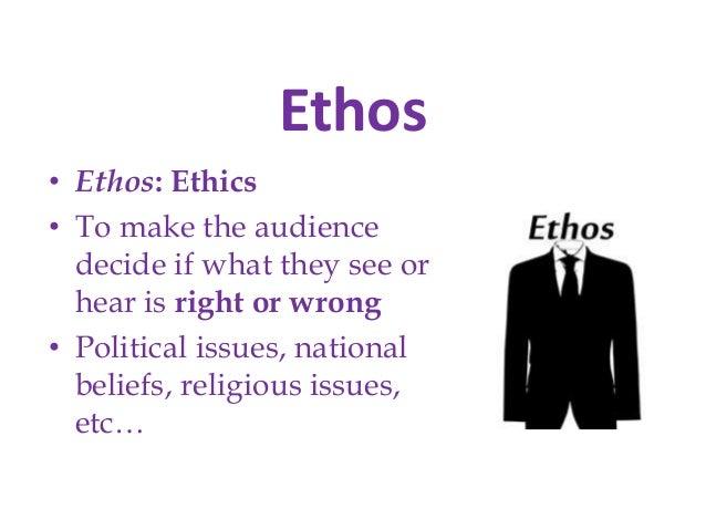 Essays using ethos logos and pathos