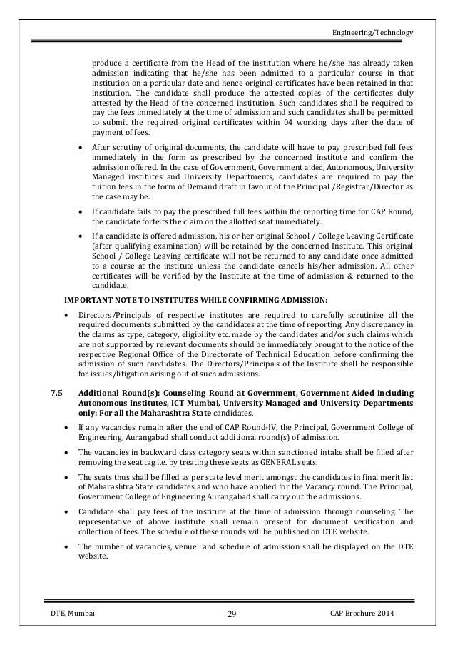 Engineering admission maharashtra