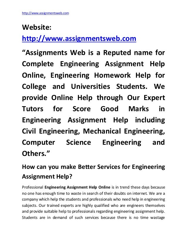 Engineering help with university assignments