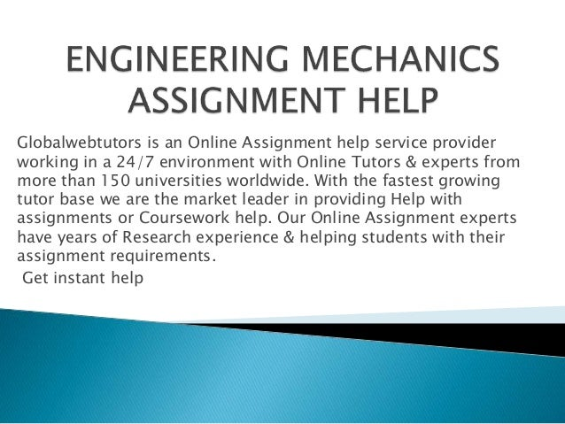 engineering mechanics homework help