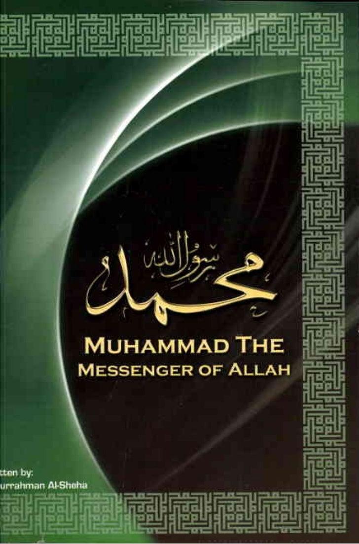 ,61+*^J                ~J.rv~     Muhammad     MuhammadThe Mesenger AIIahTheMessenger of Allah           May Allah Exalt h...