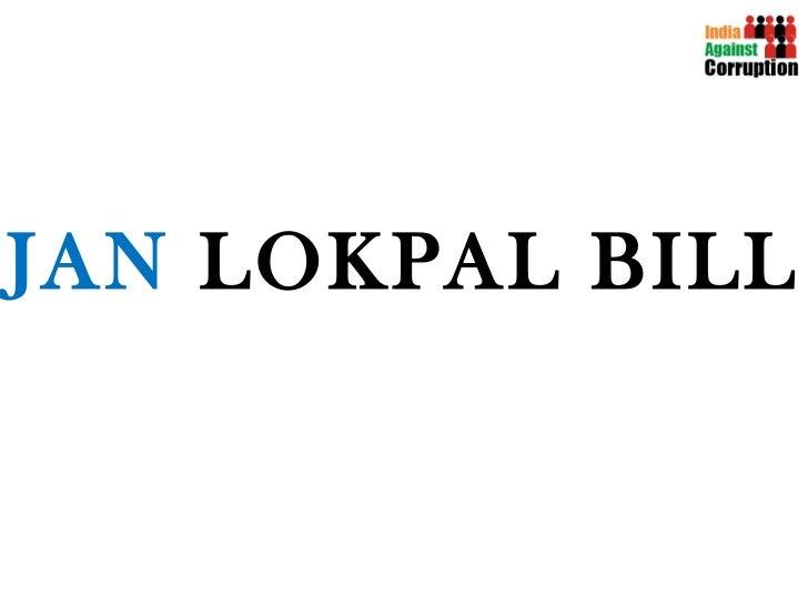 Jan Lokpal Bill - English