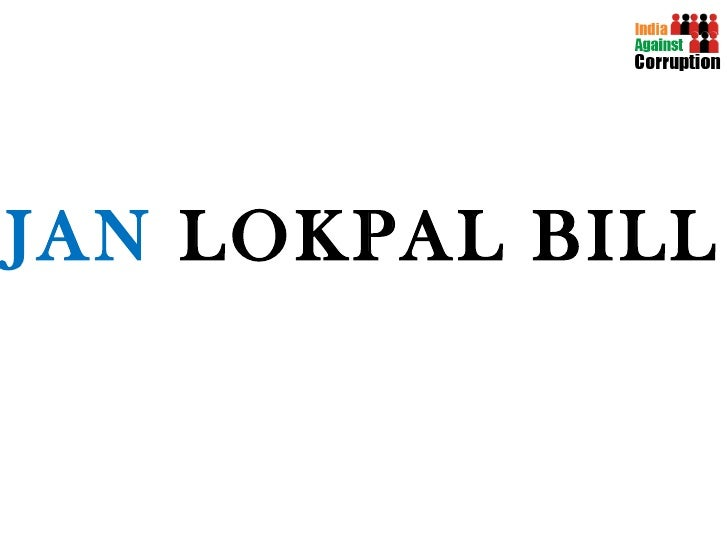 Simple way of Understanding Janlokpal