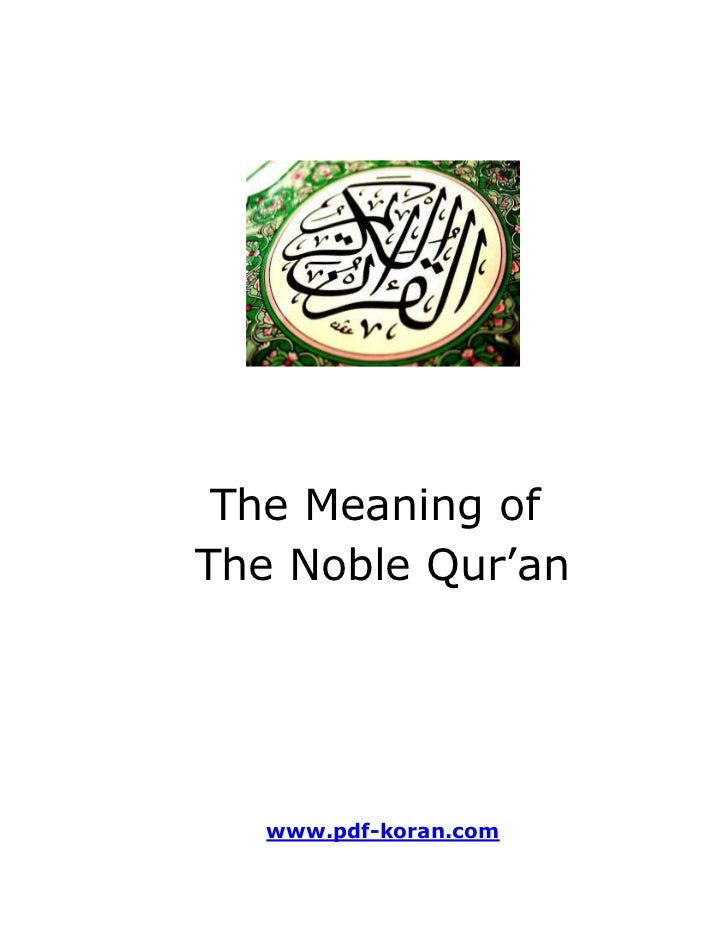 The Meaning ofThe Noble Qur'an   www.pdf-koran.com
