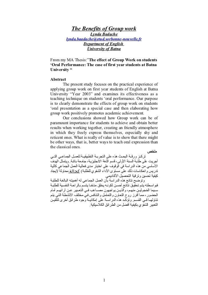 The effects of Group work on students' oral Performance :the case of students of English at Batna University