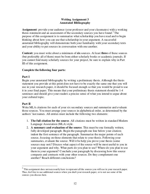 How to write secondary source essays