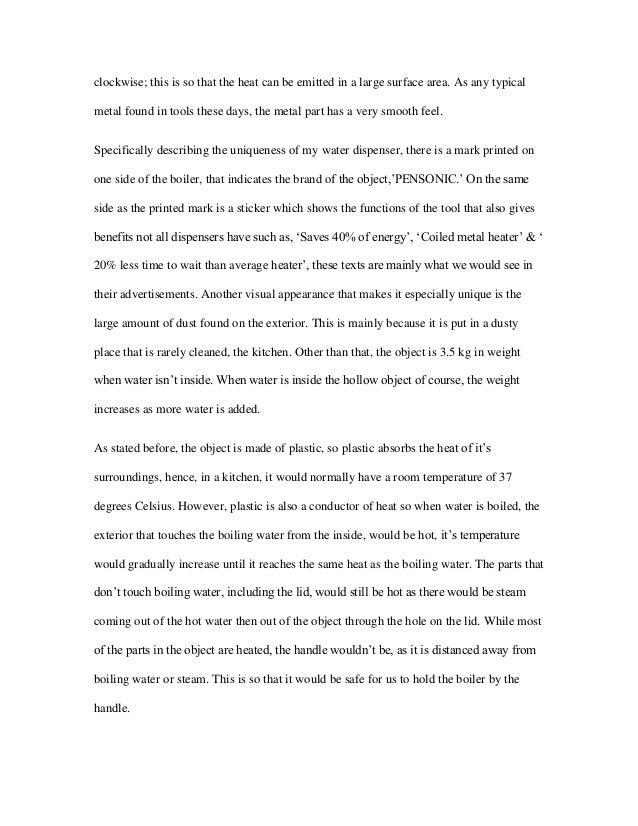 hbs application essays 2012