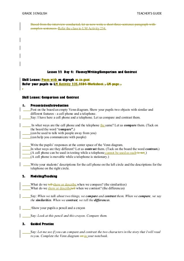 personal narrative worksheet