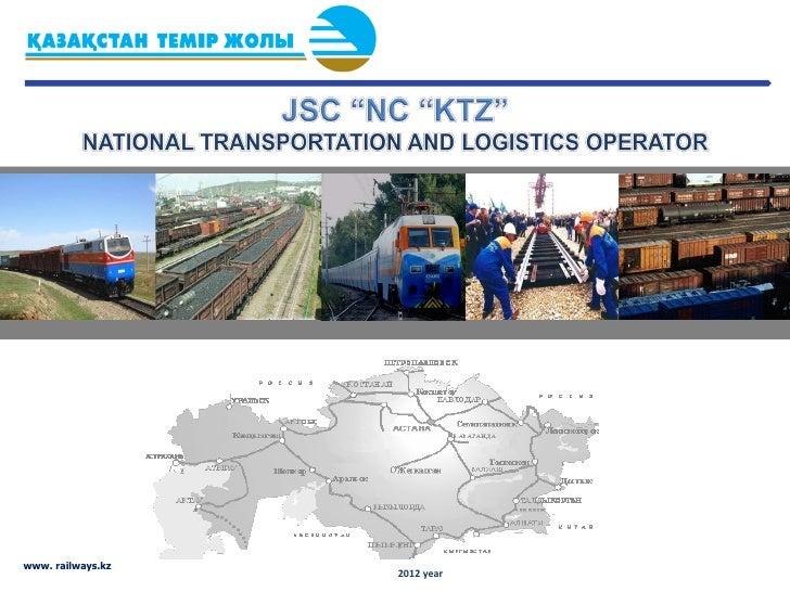 www. railways.kz                   2012 year