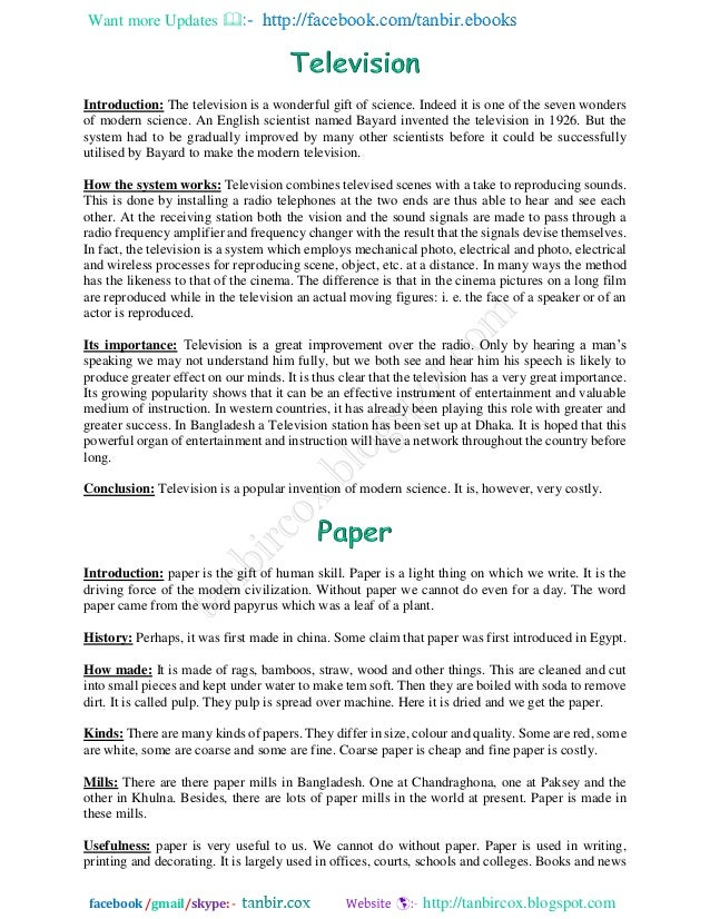Inventions essay