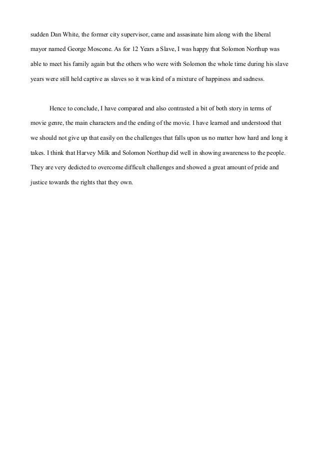 Career service essay