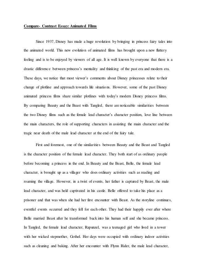 one word essay beauty