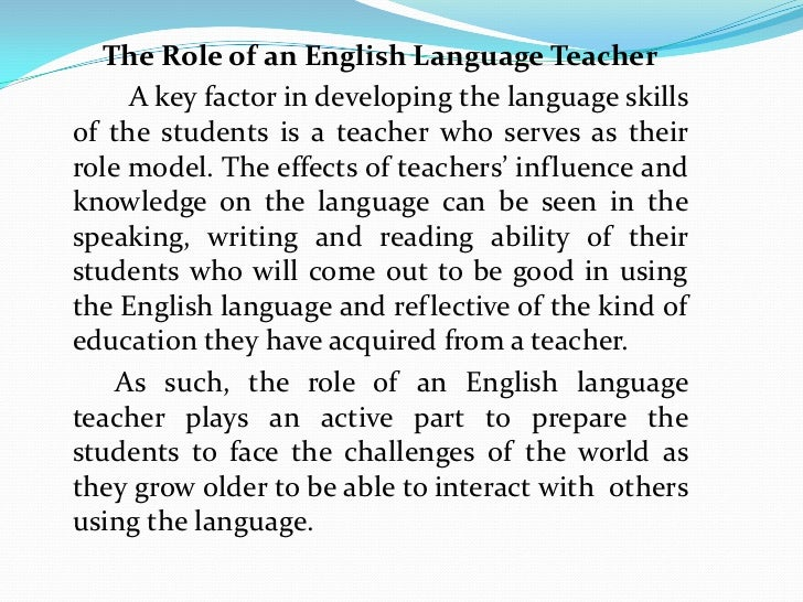 Reflective essay about english class