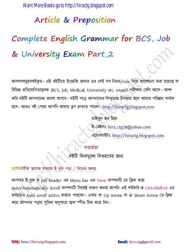 English grammar part 2(bcs,job,university exam)