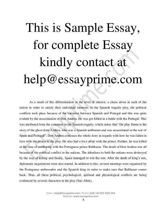 composition essay literature