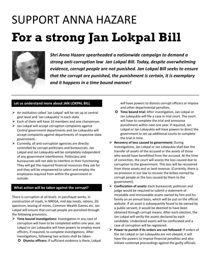 JAN LOKPAL BILL