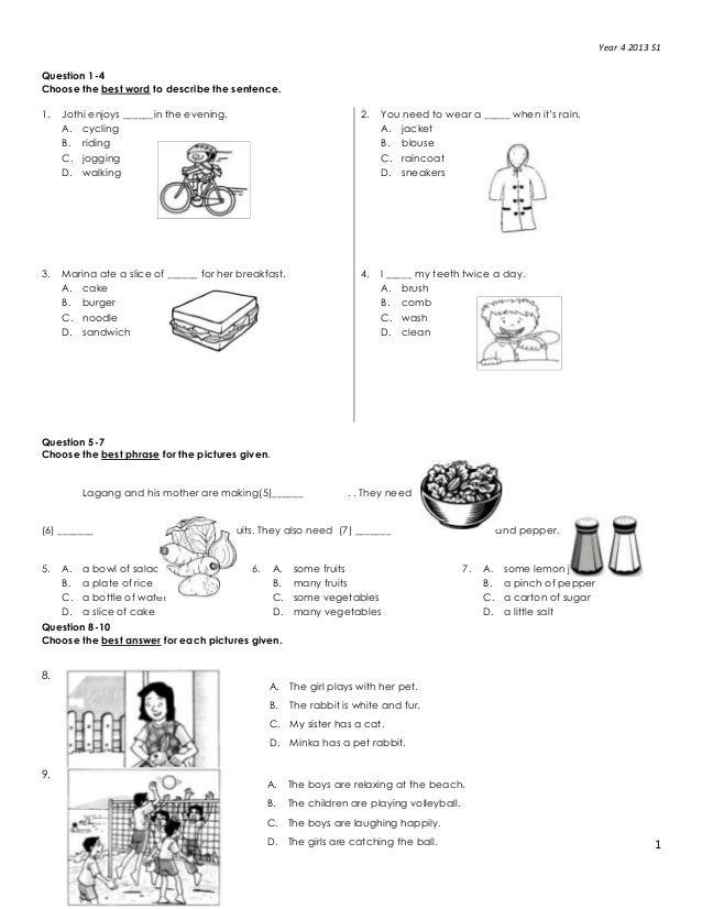 Paper on english