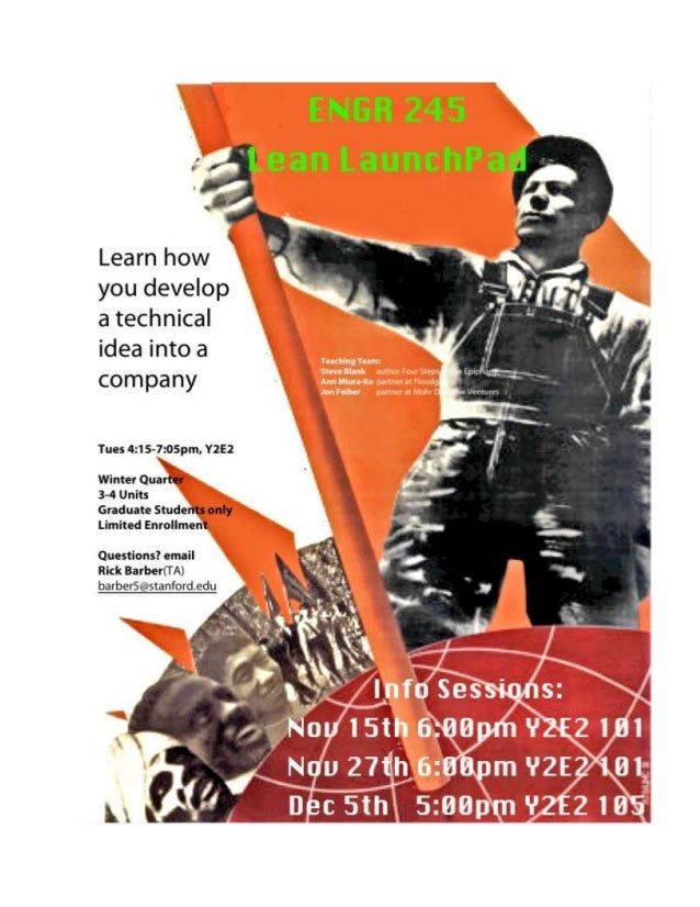 Engr245 poster